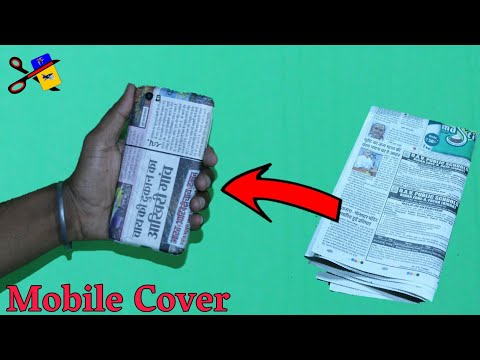Mobile Cover Making At Home | Best Out Of Waste | DIY Phone Case From Newspaper