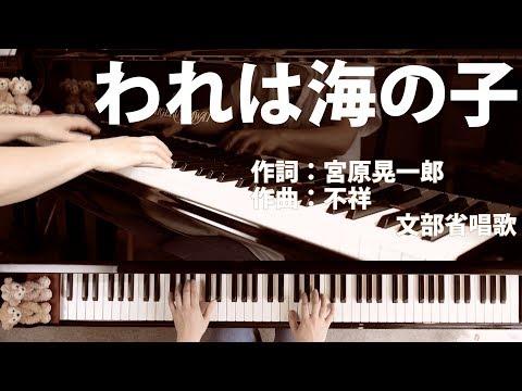 呪 われ た ピアノ