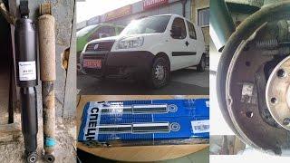 Замена задних амортизаторов и проверка износа задних тормозов Fiat Doblo 1.4 макси база 2008 г.в.