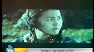 """Монгольский фильм """"Содора"""" покажут в кинотеатрах Иркутска"""