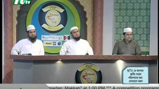 PHP Quraner Alo 21-07-2014 Part 3