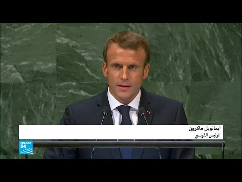 ما هو جوهر احترام السيادة السورية حسب الرئيس الفرنسي ماكرون؟  - نشر قبل 1 ساعة