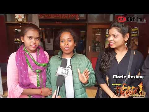 Daihan Public Review, दईहान फिल्म रिव्यु, First Day First Show, jageshwarei Meshram, Sandeep Patil