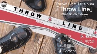 Throw Line 1st album「Throw Line」トレイラー