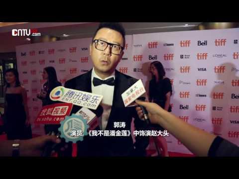 Stars Gather in 41st TIFF 第41届多伦多国际电影节 众星云集精彩回顾