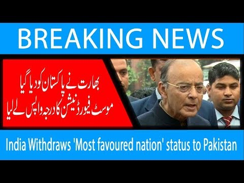 India Withdraws 'Most favoured nation' status to Pakistan | 15 February 2019 | 92NewsHD Mp3