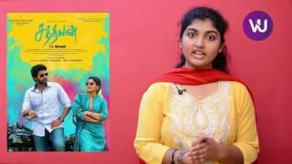 Sathriyan Movie Review
