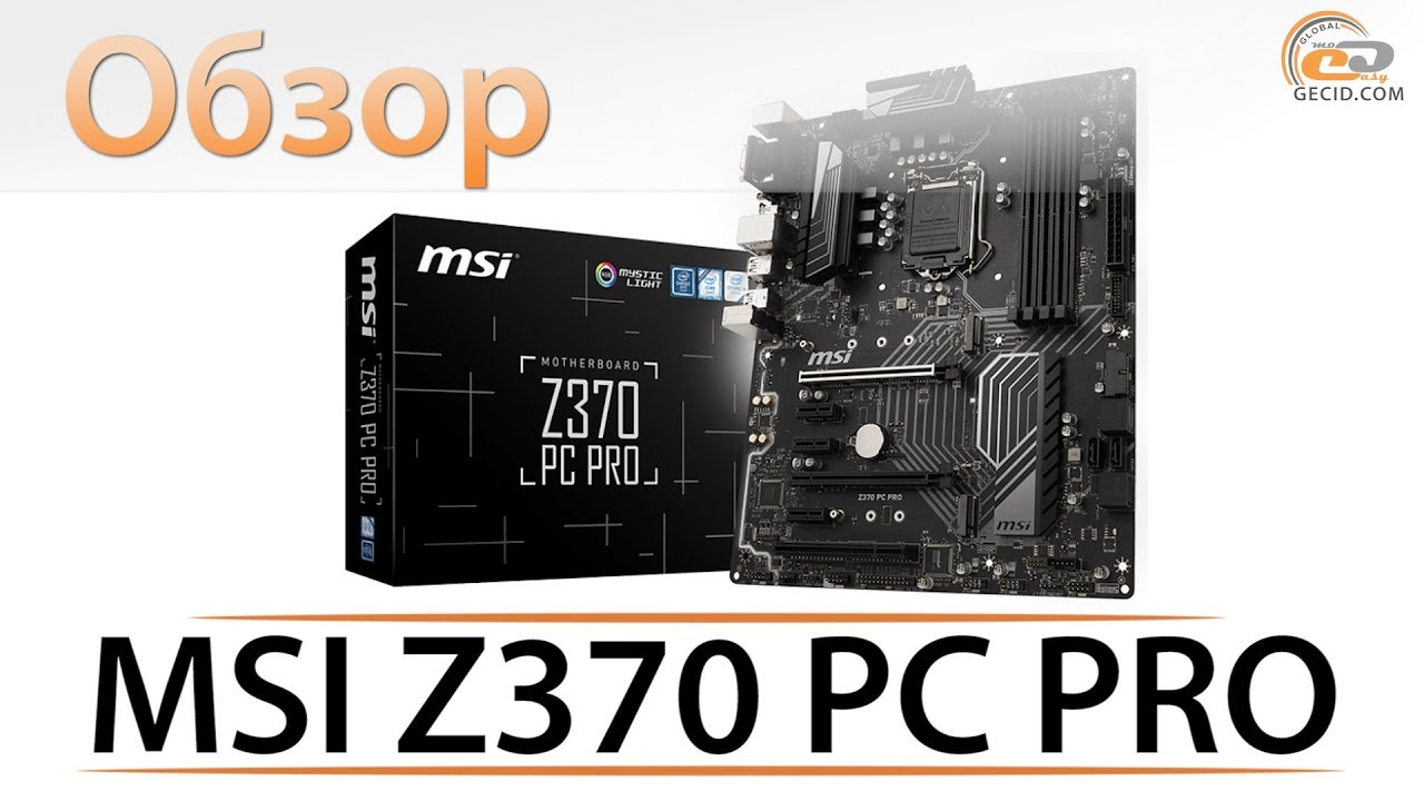 MSI 5000P MASTER DRIVERS FOR PC