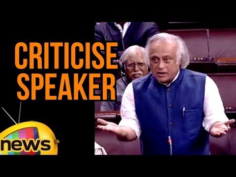 Jairam Ramesh Criticise Rajya Sabha Speaker Over His Ruling On Money Bill | Mango News