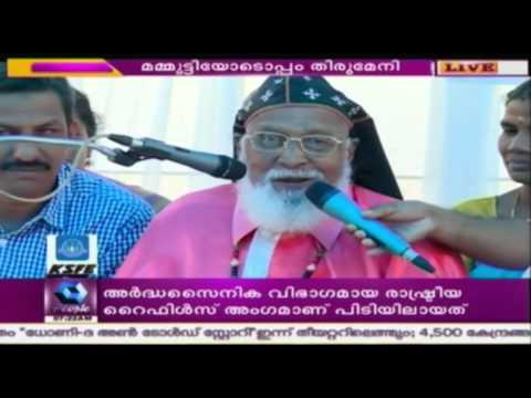 Rev. Philipose Mar Chrysostom Participates In Mammootty's  Share & Care