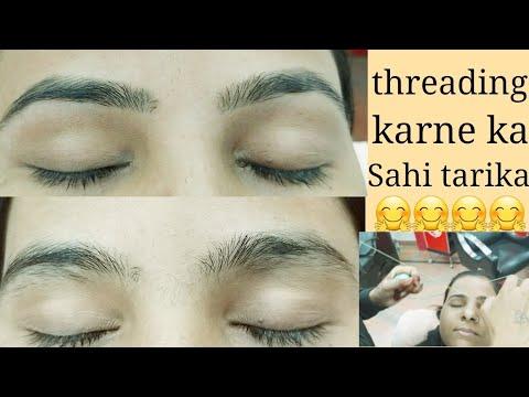 Threading karne ka Saral aur Sahi tarika🤗👍
