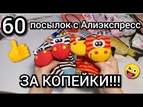 #15  Куча ХАЛЯВЫ с Алиэкспресс