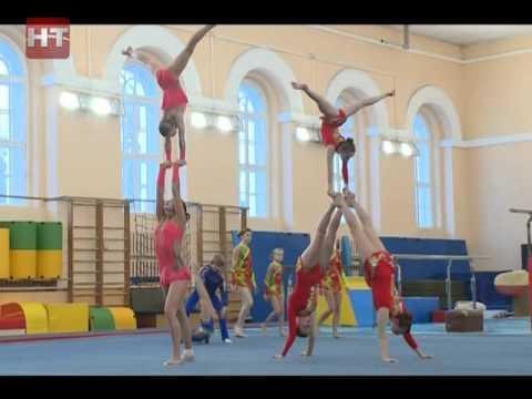 Стартовал Открытый чемпионат Новгородской области по спортивной акробатике