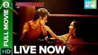 Mukkabaaz | Full Movie Live on Eros Now | Vineet Kumar, Zoya, Jimmy Shergill & Ravi Kishan