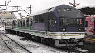 【冬の会津線】お座トロ展望列車 湯めぐり号 会津田島〜会津若松