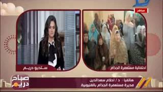 حملة ' شباب بيحب الخانكة ' تنظم يوما ترفيهيا لمرضى مستعمرة الجذام .. فيديو