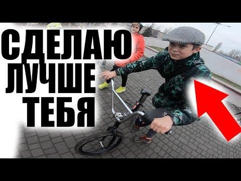 Гопничек РАЗОЗЛИЛСЯ и Показал ВСЕМ Как Делать Сальто..