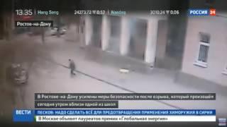 Взрыв бомбы-фонарика в Ростове-на-Дону