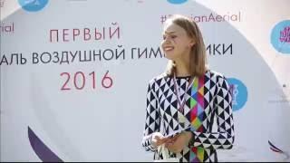 видео Танец на полотнах и воздушная гимнастика в Москве - уроки и занятия