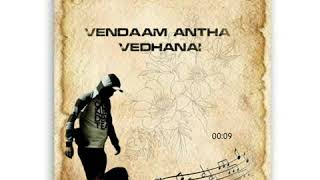 Vendam kathale pothum pothum poi vidu song lyrics trending whatsapp status by-GK Tamizhan