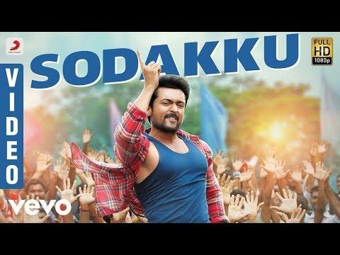 Sodakku Mela Official Drum Cover | Suman | Anirudh | Vignesh ShivN | TSK | 4K