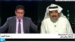 زيارة عون للسعودية وقطر: الدلالات والرسائل
