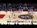 Highlights: John Holland (28 points)  vs. the Red Claws, 1/19/2017
