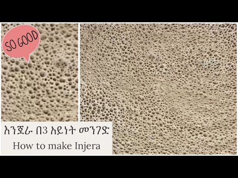 እንጀራ በ3 አይነት መንገድ How to make Injera Ethiopian food