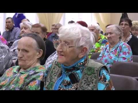 Ярославский геронтологический центр День пожилого человека 2016