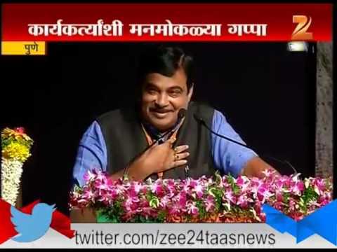 Pune Dil khulas Nitin Gadkari 19th June 2016
