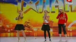 Україна має талант - Ноченька - Трініті. Ukraine has a talent.