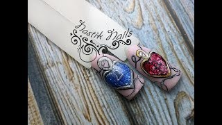 💝 Экспресс дизайн 💝Дизайн ногтей к 14 февраля 💝 🔒 Замочек 🔒