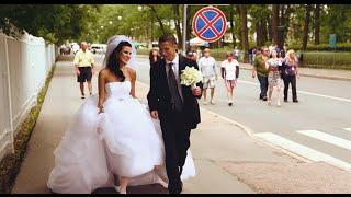 Download Свадебный клип (Руки Вверх - Ая яй) Mp3 and Videos