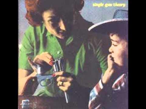 SINGLE GUN THEORY - This Septic Vein (1987)