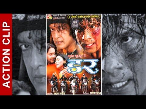 "Nepali Movie ""DAR"" Action Clip || Ft. Biraj Bhatta, Ramit, Rajesh Hamal, Niruta"