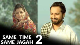Same Time Same Jagah | New punjabi Whatsapp | Status In Clip