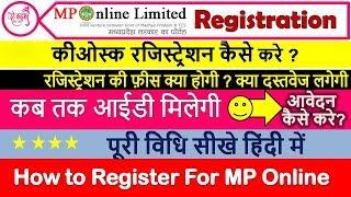 Mponline Registration kaise kare & How to Register mponline