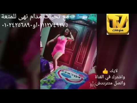 رقص مدام مرفت مصريه