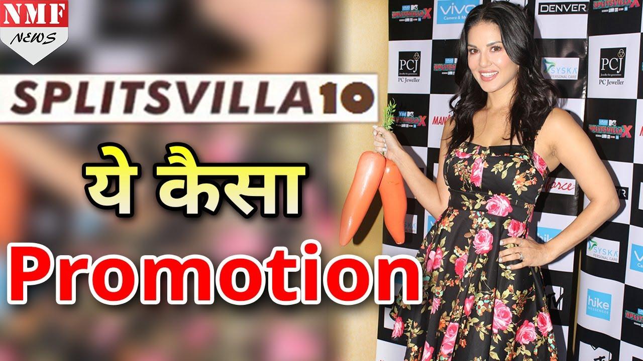 Splitsvilla Season 10 को अलग अंदाज में Promote कर रही हैं Sunny Leone