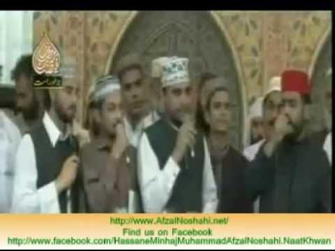 Beautiful Salam Jumatul Vida 2012 by Hassan e Minhaj Muhammad Afzal Noshahi live on Ary Qtv