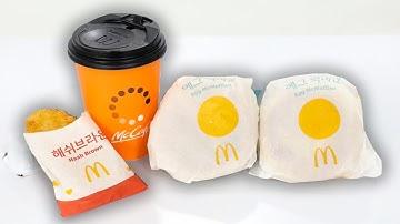 아침에 맥모닝 2개는 쌉가능 아닐까?