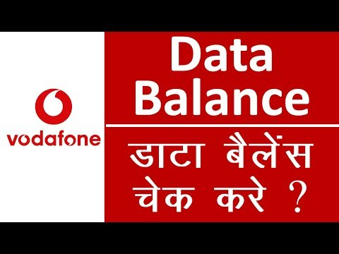 Vodafone Internet Balance Check