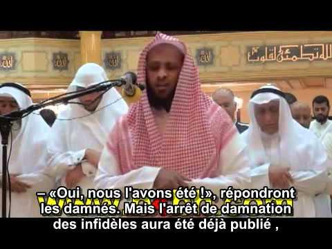 coran tawfiq as sayegh