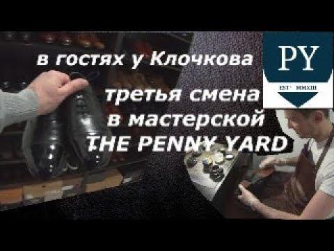 Женская обувь по выгодным ценам в интернет-магазине sno-ufa. Ru. У нас представлен огромный (более 5 000 моделей) ассортимент обуви и аксессуаров известных производителей. Осуществляем доставку по москве и другим городам рф. Действует накопительная система скидок, проводятся акции и.