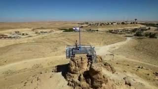מצפה רמון מלמעלה - צילום אווירי