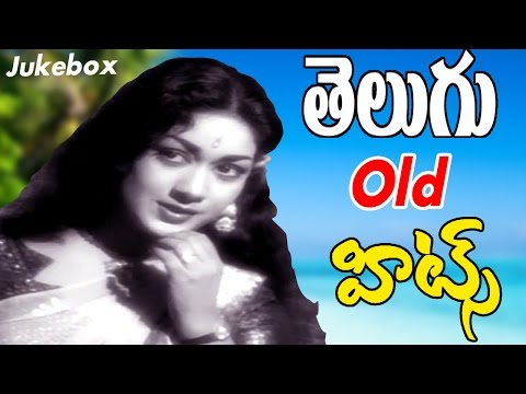 Telugu Old Hit Songs Jukebox  Telugu Golden Hits Back 2 Back  Songs