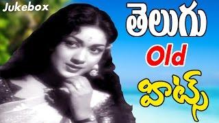 Telugu old hit songs jukebox || telugu golden hits back 2 back video songs