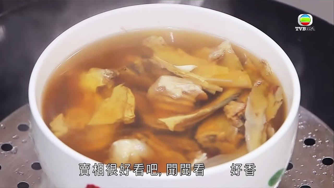 阿爺廚房食譜 - 川芎白芷天麻燉魚頭湯 - YouTube