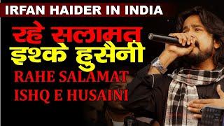 Syed Irfan Haider Rizvi Live In India l Rahe Salamat Ishqe Husaini l Imam Bargah Meeran Sahab, M