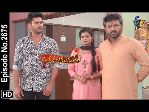 Manasu Mamata   16th August 2019   Full Episode No 2675   ETV Telugu